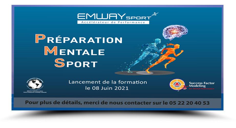 emway_sport